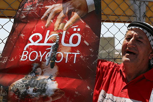 Boycott Against Israel