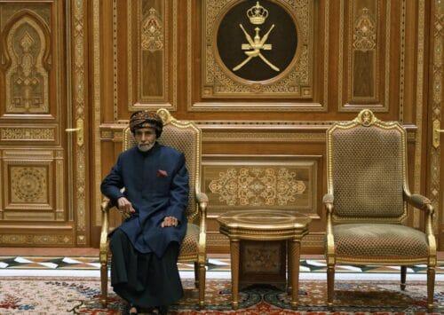 حكم السلطان قابوس