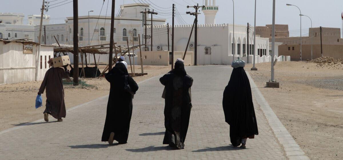 المجتمع في عُمان