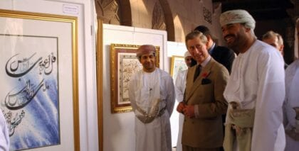 Contemporary Fine Art in Oman