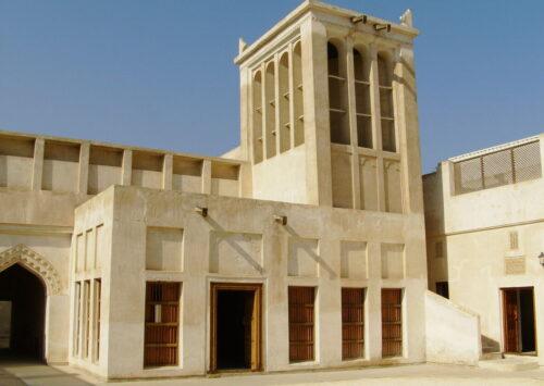 Ali bin Khalifa's governorship