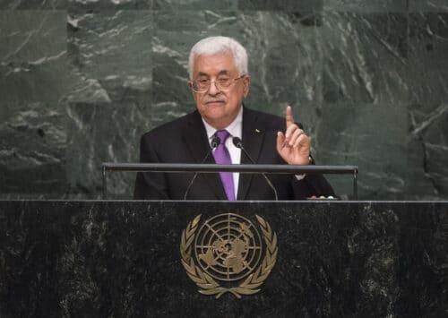 دعوى فلسطين أمام الأمم المتحدة