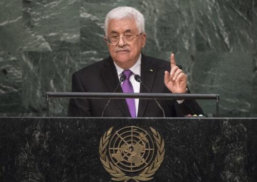 Palestine's UN bid
