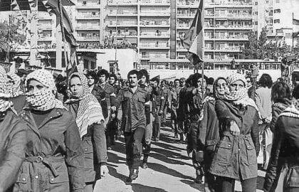 منظمات المقاومة الفلسطينية
