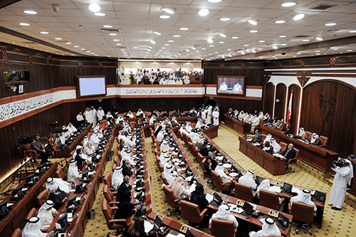 Meeting of the National Assembly of Bahrain.