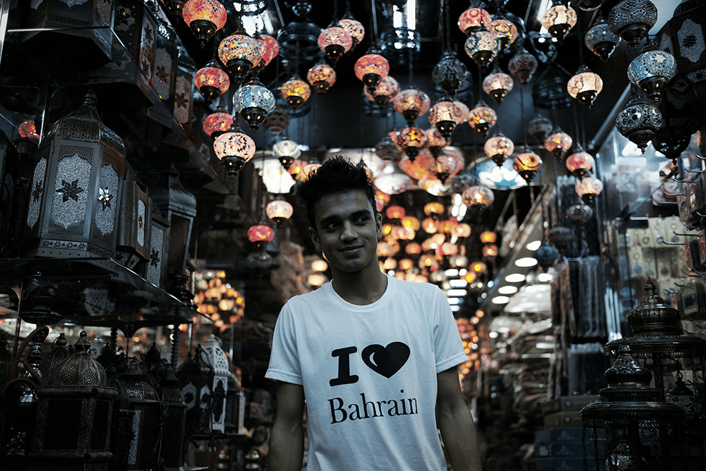 Young Bahrainis in the Manama Souq