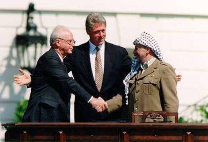 اتفاقات أوسلو
