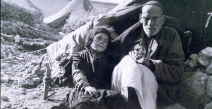 The Nakba: From the UNRWA Photo Archive