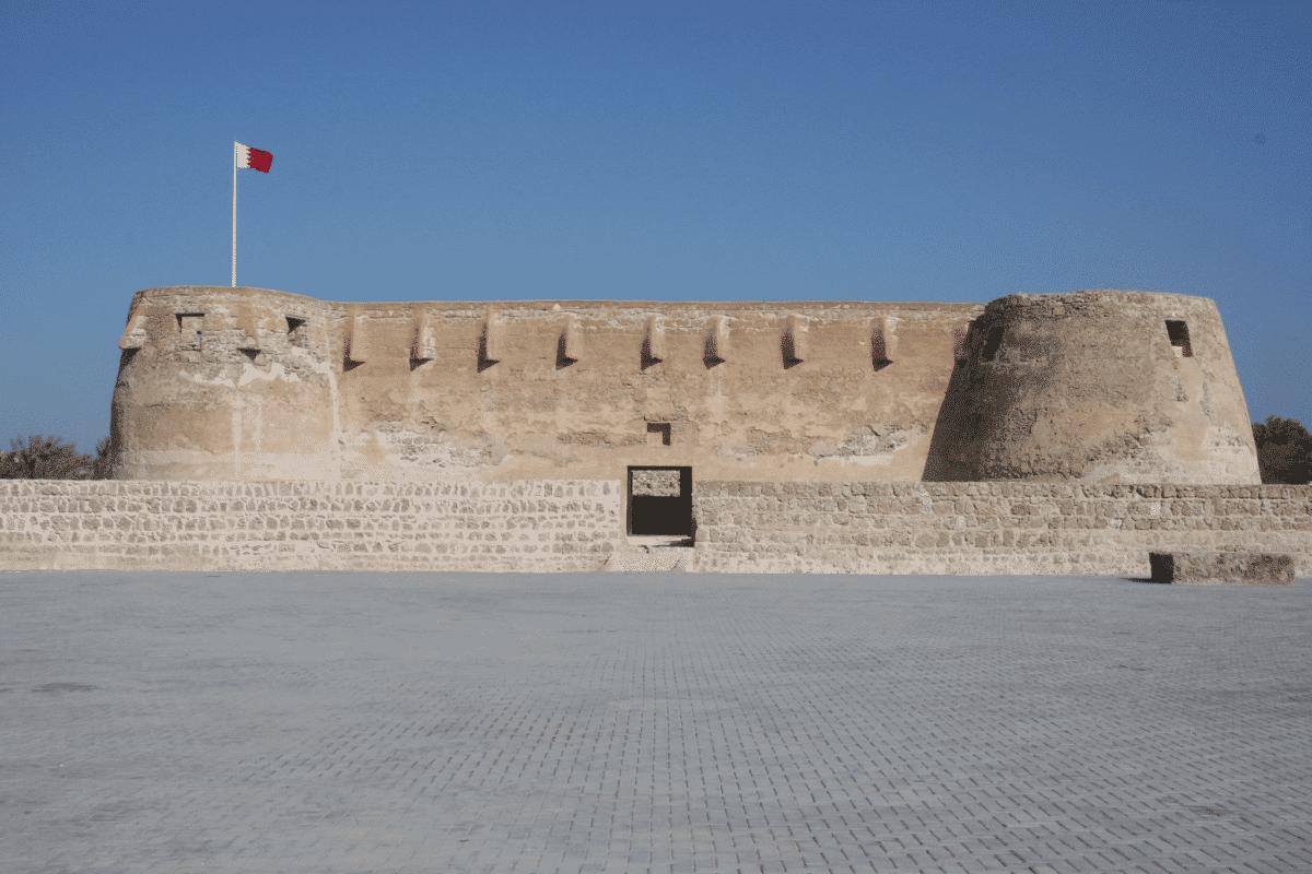 حصن البحرين