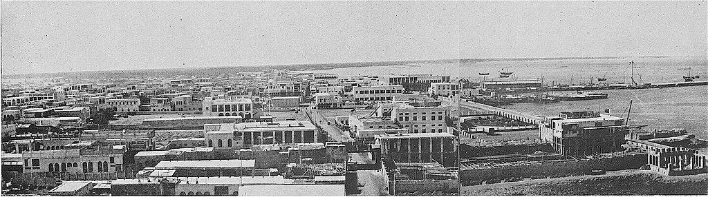 Manama in 1945
