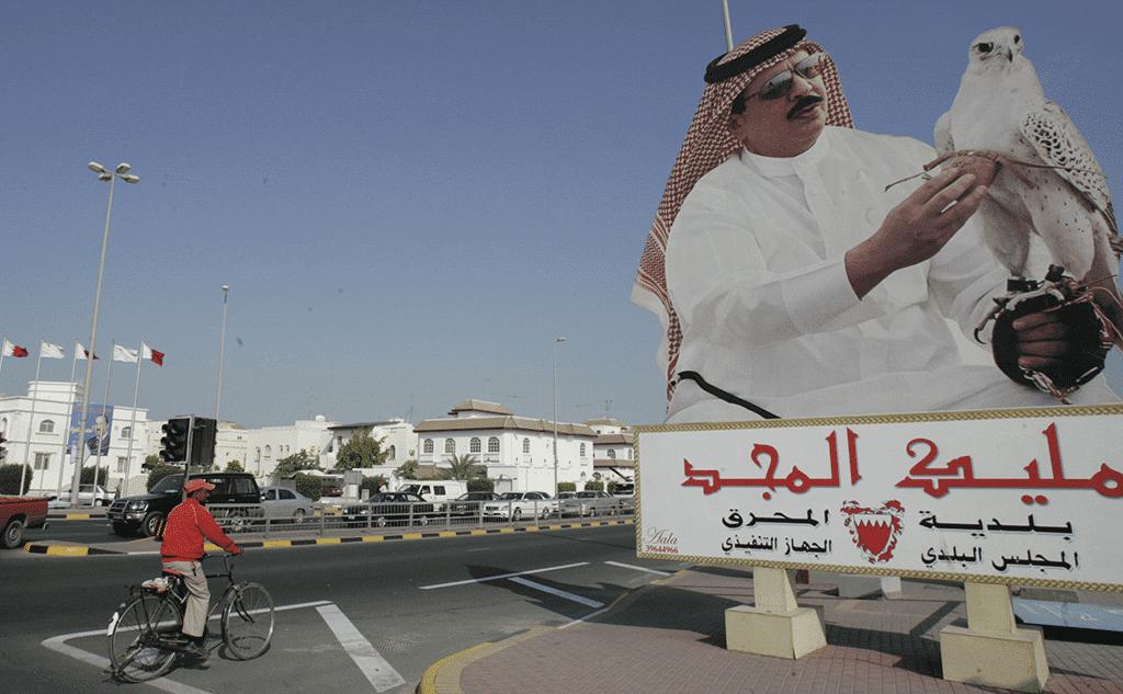 Giant image of King Hamad bin Isa Al Khalifa in Manama