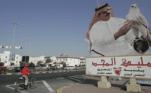 البحرين: القمع عام 2004