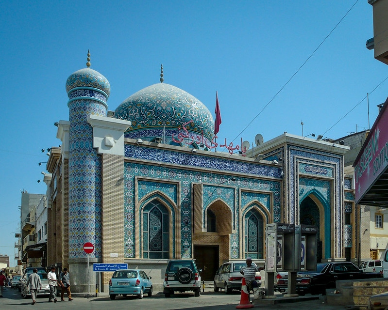 Shia mosque in Manama