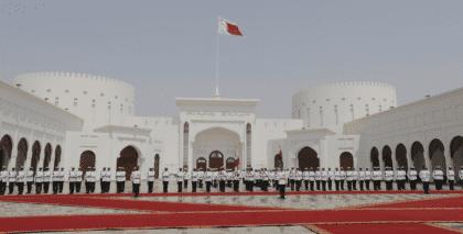 al-Sakhir palace in Bahrain
