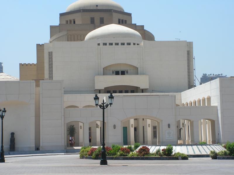 دار الأوبرا في القاهرة