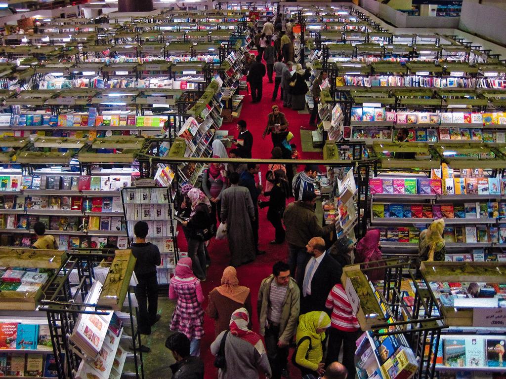 Cairo Book Fair