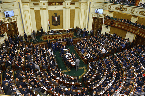 The People's Assembly, Cairo