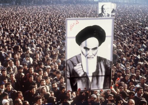 The Islamic Revolution