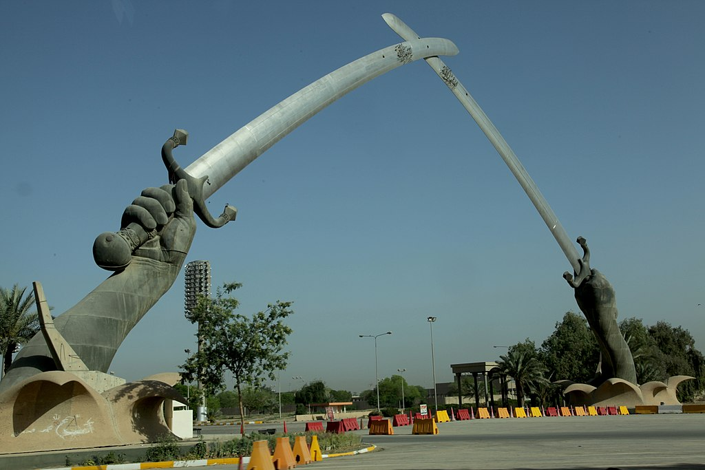 Monument on the parade grounds in Baghdad, by Mohammad Ghani