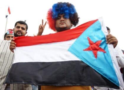 People's Democratic Republic of Yemen (PDRY)