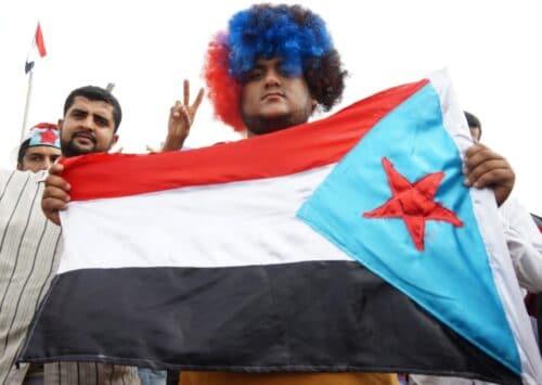 جمهورية اليمن الديمقراطية الشعبية