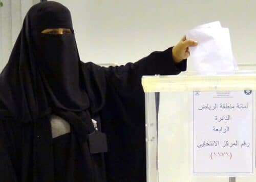 Women Vote and Are Elected in Saudi Municipal Elections