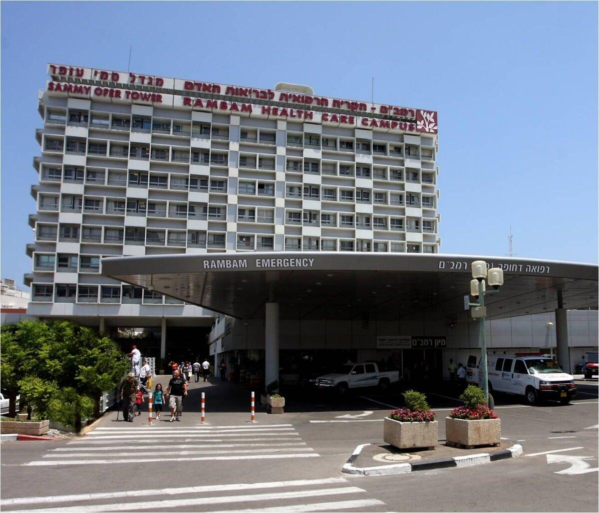 مجمه رمبام الطبي في حيفا