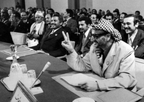 Internal Palestinian Strife