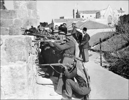 المقاومة الفلسطينية ( 1049-1956)