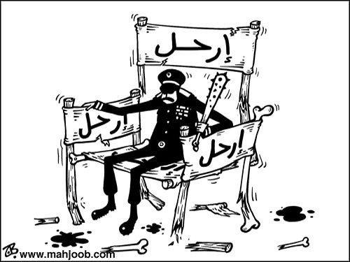 Cartoons by Emad Hajjaj