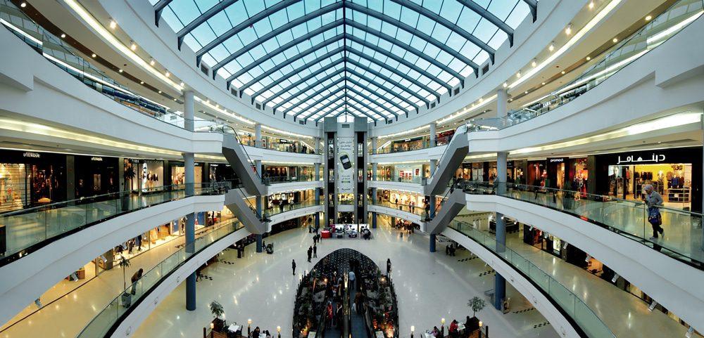 Shopping centre in Amman