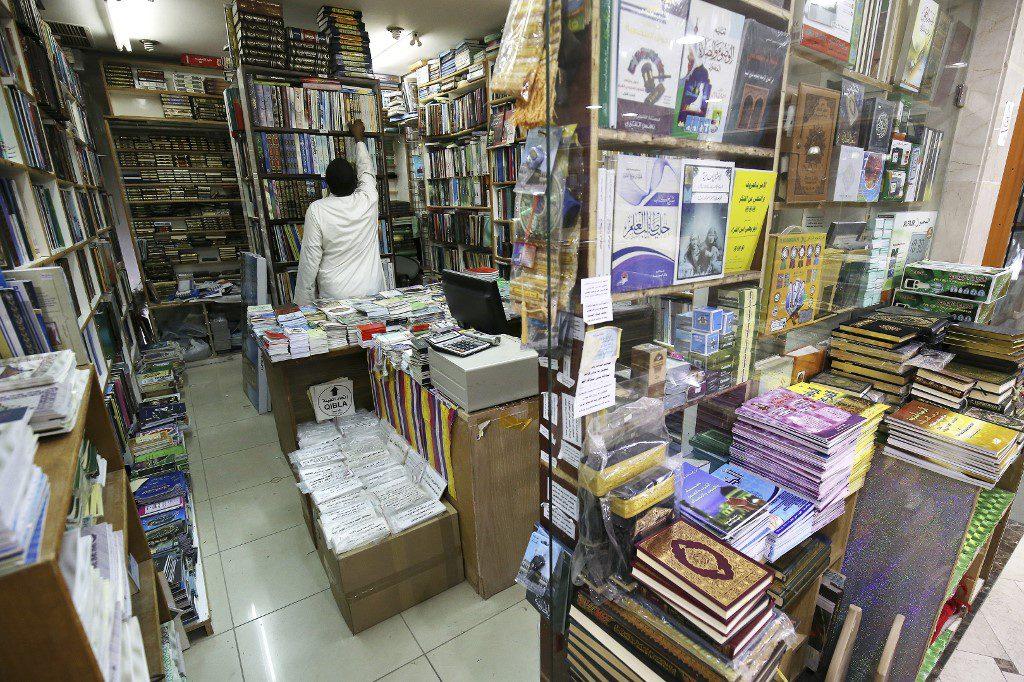 مكتبة لبيع الكتب في مدينة الكويت