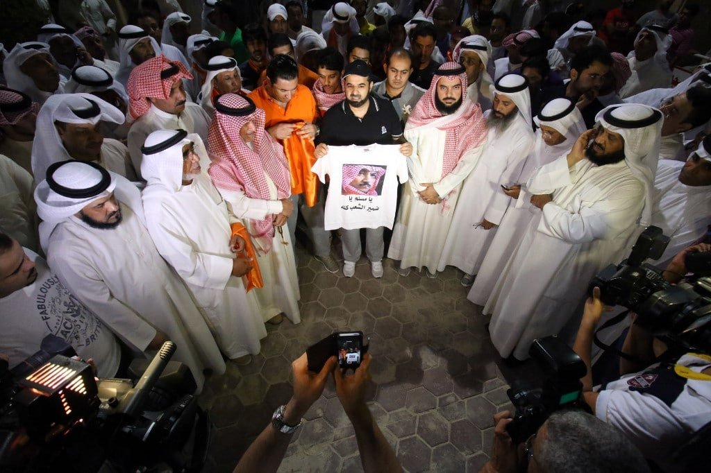 Demonstration in solidarity with opposition leader Musallam al-Barrak