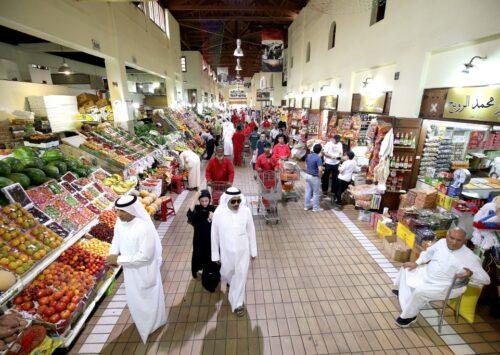 Society of Kuwait