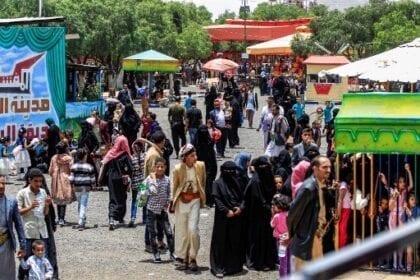 السكان في اليمن