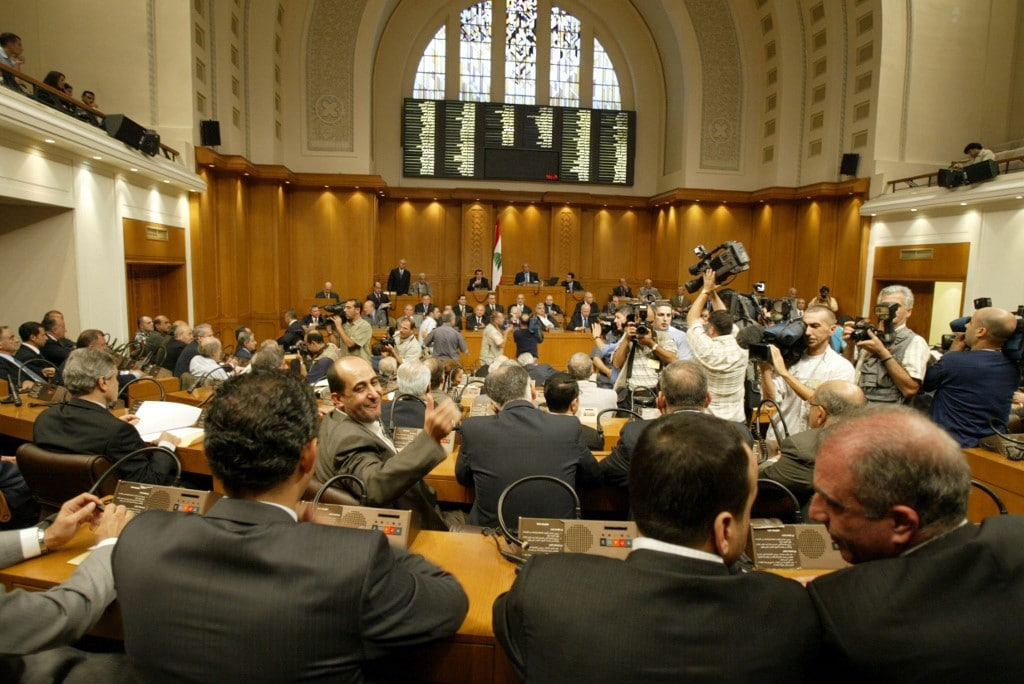 photo showing  the Labanes Parliament