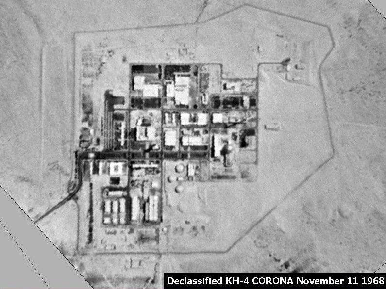 Israel's Nuclear Program