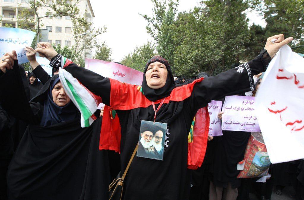 Iranian muslim