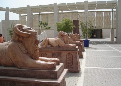 ثقافة البحرين