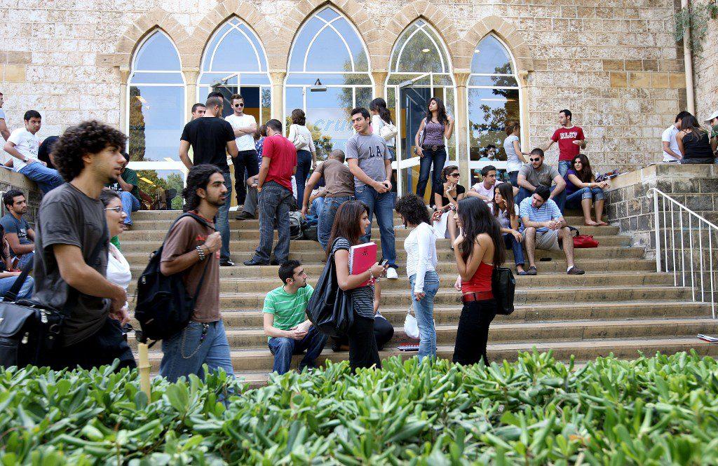 الجامعة الأمريكية في بيروت