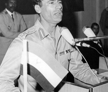 انقلاب عام 1969