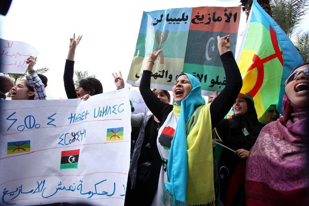 مظاهرة للبربر الأقليات في ليبيا