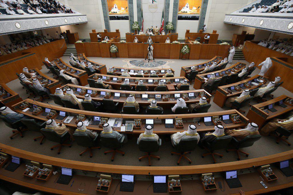 Kuwait National Assembly