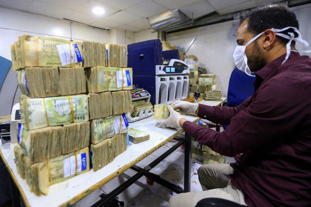 yemeni currency