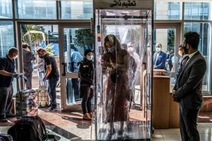 The Corona Pandemic in Egypt