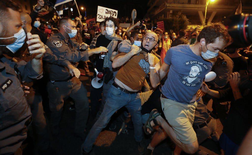 demos israel