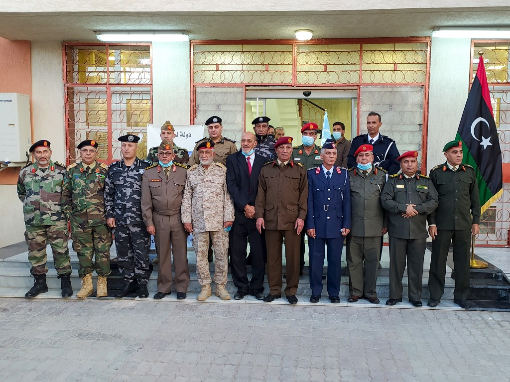 Libyan joint military commission