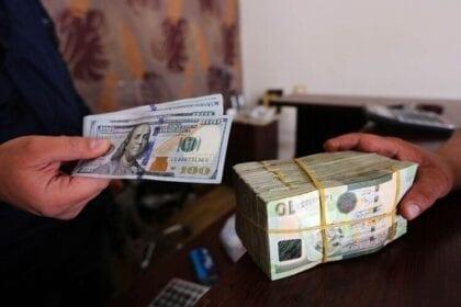 Recession Inflation Haunts Libyans