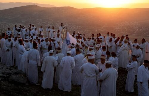 The Samaritans: The World's Oldest and Smallest Sect