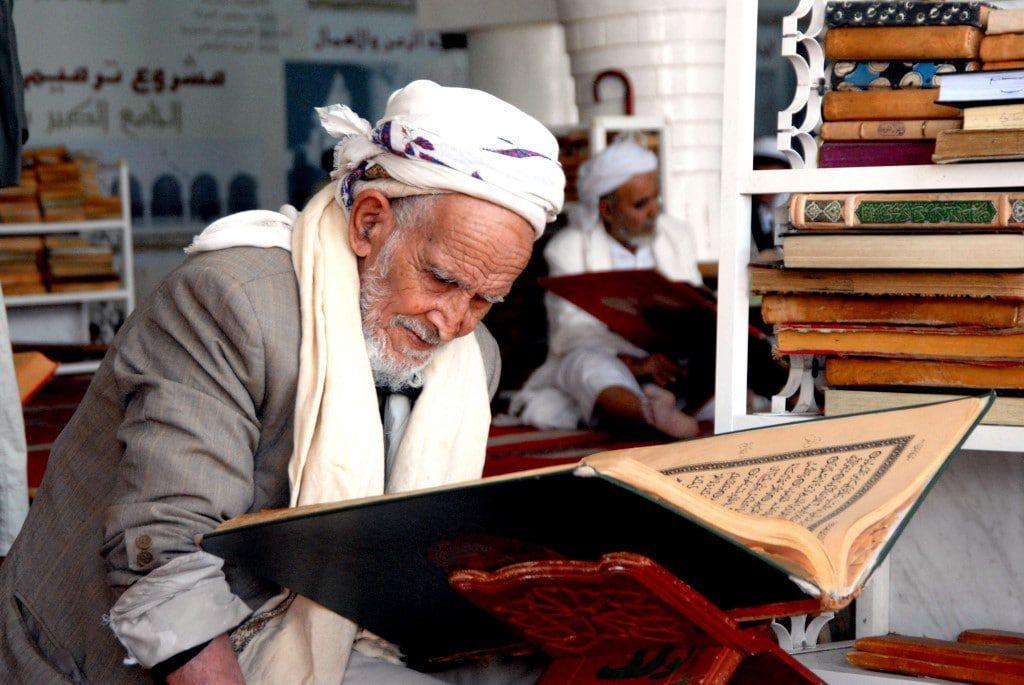 الزيدية